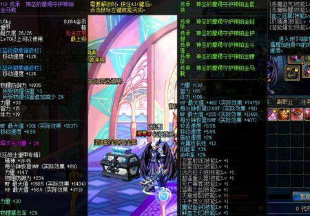 dnfsf发布网今日,120CC月影天使还有紫扫把改CC月影天使有图